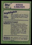 1982 Topps #481   -  Steve Carlton In Action Back Thumbnail
