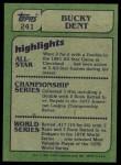 1982 Topps #241   -  Bucky Dent In Action Back Thumbnail