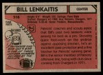 1980 Topps #516  Bill Lenkaitis  Back Thumbnail
