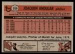 1981 Topps #329  Joaquin Andujar  Back Thumbnail