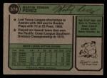 1974 Topps #374  Marty Perez  Back Thumbnail