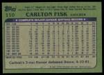 1982 Topps #110  Carlton Fisk  Back Thumbnail