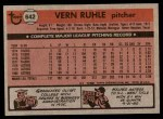 1981 Topps #642  Vern Ruhle  Back Thumbnail
