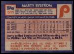 1984 Topps #511  Marty Bystrom  Back Thumbnail