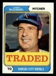 1974 Topps Traded #182 T Lindy McDaniel  Front Thumbnail