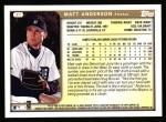 1999 Topps #21  Matt Anderson  Back Thumbnail