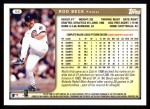 1999 Topps #56  Rod Beck  Back Thumbnail