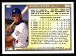 1999 Topps #71  Roger Cedeno  Back Thumbnail