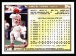 1999 Topps #114  Dmitri Young  Back Thumbnail