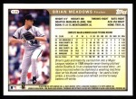 1999 Topps #129  Brian Meadows  Back Thumbnail