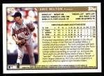 1999 Topps #156  Eric Milton  Back Thumbnail