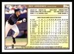 1999 Topps #194  Rey Ordonez  Back Thumbnail