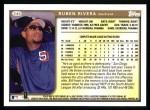 1999 Topps #249  Ruben Rivera  Back Thumbnail