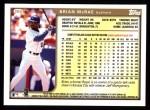 1999 Topps #269  Brian McRae  Back Thumbnail