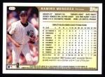 1999 Topps #313  Ramiro Mendoza  Back Thumbnail