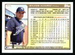1999 Topps #371  Wilson Alvarez  Back Thumbnail