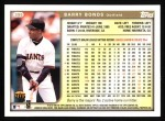 1999 Topps #395  Barry Bonds  Back Thumbnail