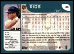 2001 Topps #46  Armando Rios  Back Thumbnail