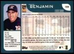 2001 Topps #59  Mike Benjamin  Back Thumbnail