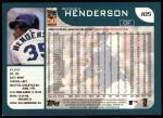2001 Topps #105  Rickey Henderson  Back Thumbnail