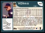 2001 Topps #203  Warren Morris  Back Thumbnail