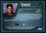 2001 Topps #351  Dusty Baker  Back Thumbnail
