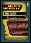 2001 Topps #382  Kirk Gibson  Back Thumbnail