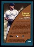 2001 Topps #391   -  Kazuhiro Sasaki Season Highlights Back Thumbnail