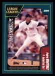 2001 Topps #399   -  Randy Johnson / Pedro Martinez League Leaders Back Thumbnail