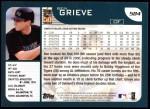 2001 Topps #584  Ben Grieve  Back Thumbnail