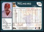 2001 Topps #650  Rafael Palmeiro  Back Thumbnail