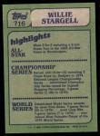 1982 Topps #716   -  Willie Stargell In Action Back Thumbnail