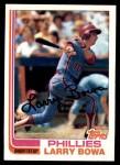 1982 Topps #515  Larry Bowa  Front Thumbnail