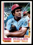 1982 Topps #220  Manny Trillo  Front Thumbnail