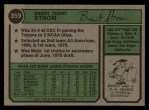 1974 Topps #359  Brent Strom  Back Thumbnail