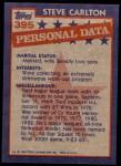 1984 Topps #395   -  Steve Carlton All-Star Back Thumbnail