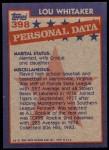 1984 Topps #398   -  Lou Whitaker All-Star Back Thumbnail