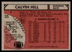 1980 Topps #9  Calvin Hill  Back Thumbnail