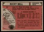 1980 Topps #81  Ricky Bell  Back Thumbnail