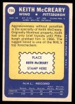 1969 Topps #114  Keith McCreary  Back Thumbnail