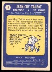 1969 Topps #15  Jean Guy Talbot  Back Thumbnail