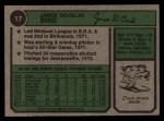 1974 Topps #17  Doug Bird  Back Thumbnail