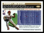 1996 Topps #167  Danny Jackson  Back Thumbnail