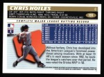 1996 Topps #191  Chris Hoiles  Back Thumbnail