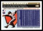 1996 Topps #368  Dennis Eckersley  Back Thumbnail