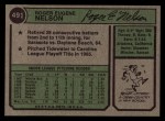 1974 Topps #491  Roger Nelson  Back Thumbnail