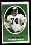 1972 Sunoco Stamps  Steve Smith  Front Thumbnail