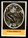 1972 Sunoco Stamps  Gerry Mullins  Front Thumbnail