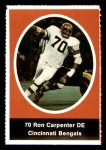 1972 Sunoco Stamps  Ron Carpenter  Front Thumbnail