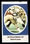 1972 Sunoco Stamps  Chuck Walton  Front Thumbnail
